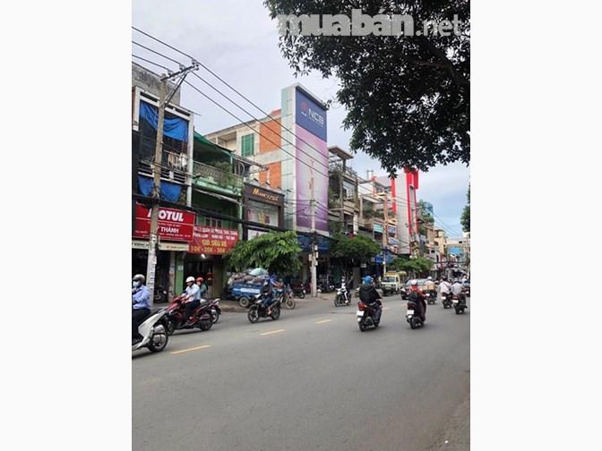 Bán căn đôi mặt tiền Nguyễn Hồng Đào, P.14, Tân Bình; 8 x 15m, 3 lầu, nhà đẹp